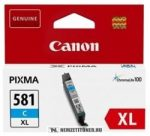 Canon CLI-581XL C ciánkék tintapatron /2049C001/, 8,3 ml | eredeti termék