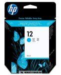 HP C4804A C ciánkék #No.12 tintapatron, 55 ml | eredeti termék