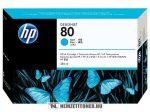 HP C4846A C ciánkék #No.80 nagykapacitású tintapatron, 350 ml | eredeti termék