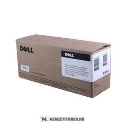 Dell B5460dn toner (Eredeti) 45K,  593-11186