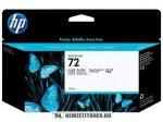 HP C9370A PBk fotó fekete #No.72 tintapatron, 130 ml | eredeti termék