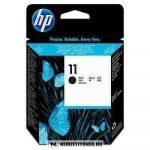 HP C4810A Bk fekete #No.11 nyomtatófej, 24.000 oldal | eredeti termék